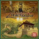 zhanguo-cover