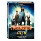 pandemic-zman