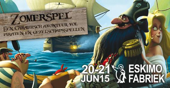 zomerspel-2015-banner