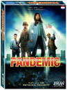 pandemic-nl-2015