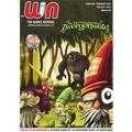 win489-cover