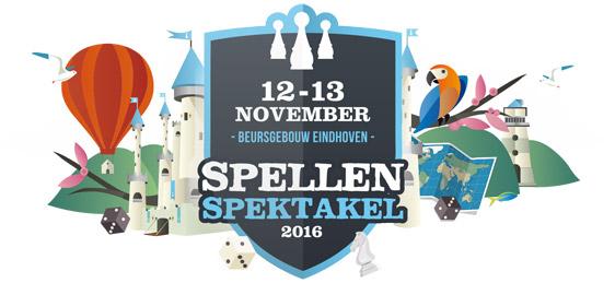 spektakel2016-banner